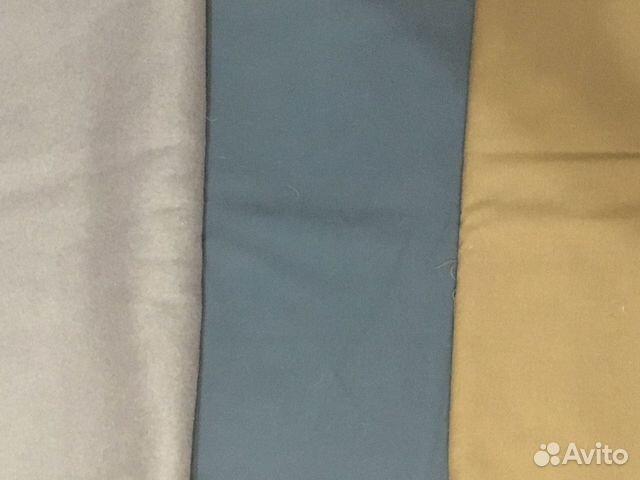 Купить ткань на авито в нижнем новгороде твил материал брюки