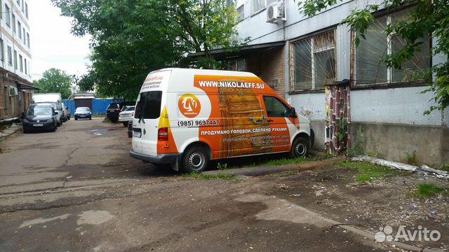 Продажа фольксваген транспортер в москве с пробегом на авито шнековые транспортеры для комбикорма