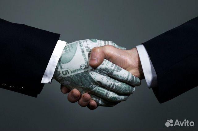 Инвестирую в бизнес в ростове онлайн заявки на кредит в челябинске