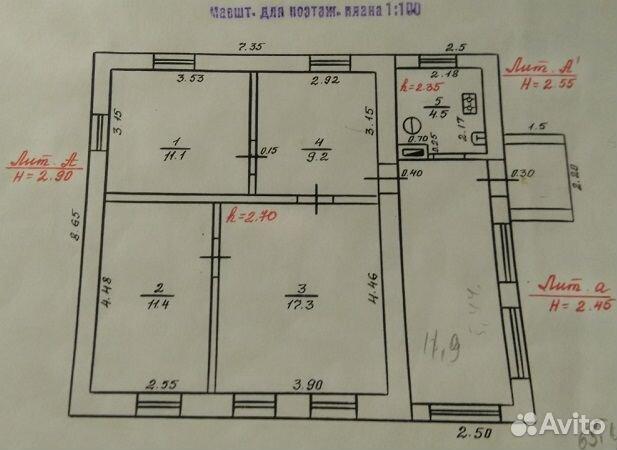 Дом 63.6 м² на участке 6 сот.