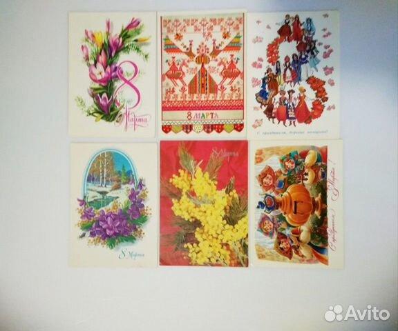 Сентября, набор открыток город балаково