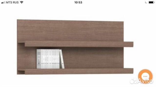 Комплект мебели (тумба, полки)