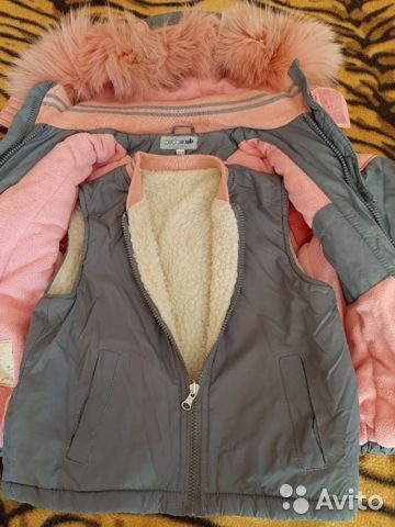 Зимний костюм на рост 98+шапка в подарок 89242744104 купить 2