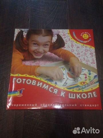 Настольная Эл.игра  89501107011 купить 1