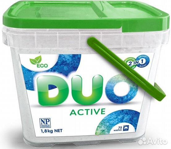 Эко-порошок из Австралии Duo Active 89006085221 купить 1