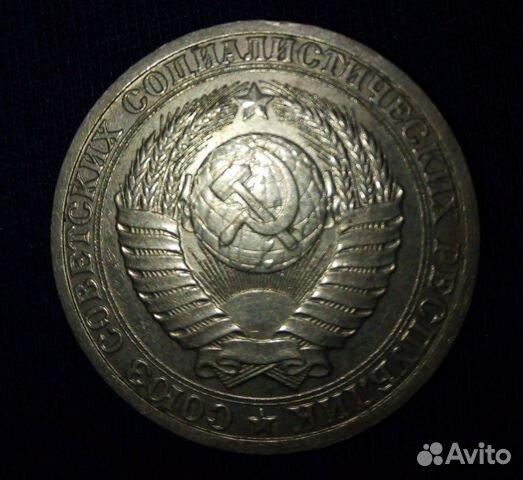 1 рубль 1988 года 89524845443 купить 2