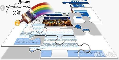 Не дорогое создание профессиональных сайтов в питере создание сайтов строительные работы петербург