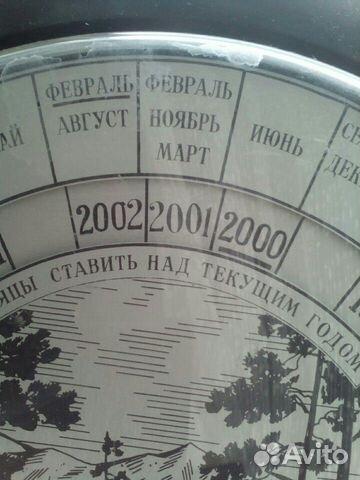 Многолетний календарь  89023822295 купить 3