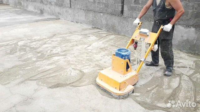 Авито шлифовка бетона штамп для печатного бетона купить екатеринбург