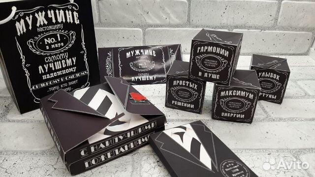 Мужской подарочный набор в стиле Джек Дениелс 89226324402 купить 2