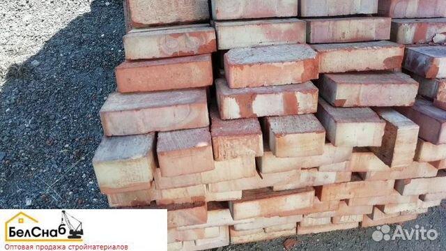 Кирпич из бетона купить в белгороде метеорит бетон