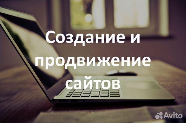 Продвижение топ москва сайта дорвеи на сайт казино Аэродромная улица
