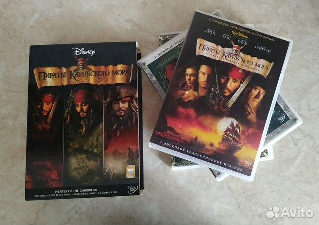 DVD-диски. Пираты Карибского моря 89284842463 купить 3