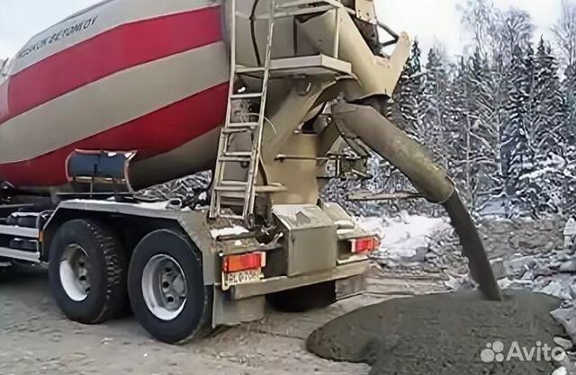 купить бетон на авито ярославль