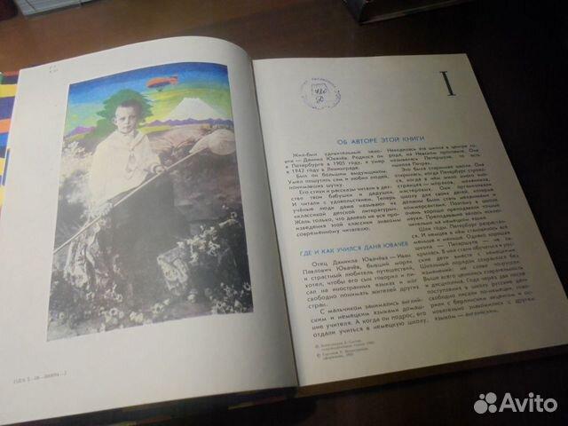 Даниил Хармс Тигр на улице Издат С-Пет Лицей 1992  89105009779 купить 4