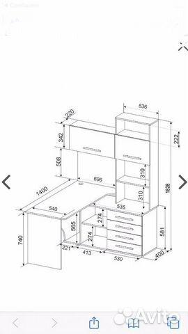 Компьютерный стол  89005134277 купить 2