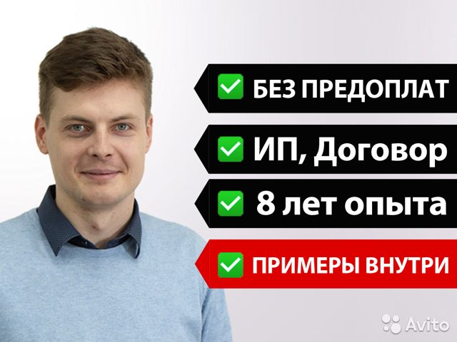 оптимизация сайта под ключ Саранск