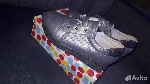 Кроссовки-туфли 89504007085 купить 2