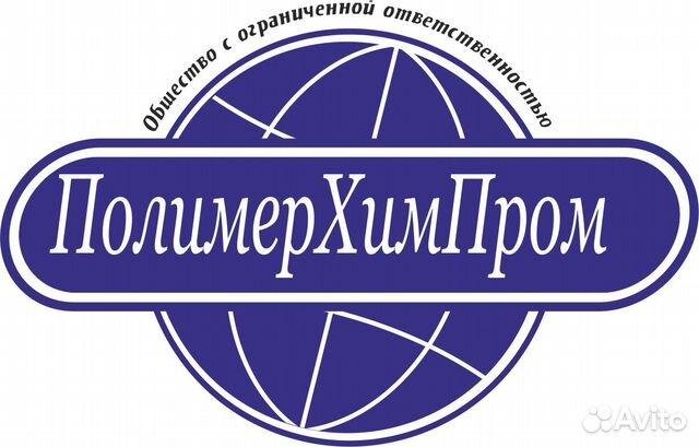 Вакансии главный бухгалтер ангарск смежные профессии и специальности для бухгалтеров