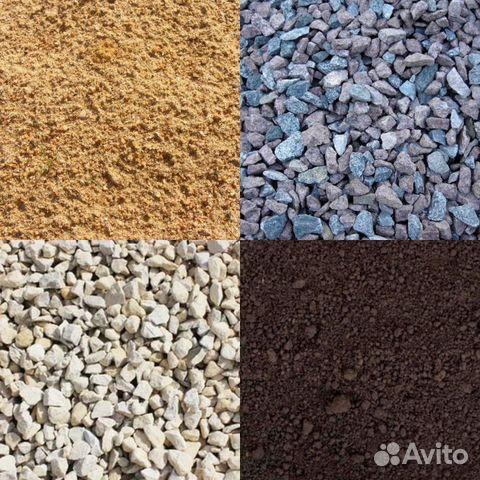 Купить щебень гравий бетон заказ бетона во владимире
