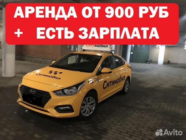 Авто в аренду без залога такси нижний новгород автосалон forza москва отзывы покупателей