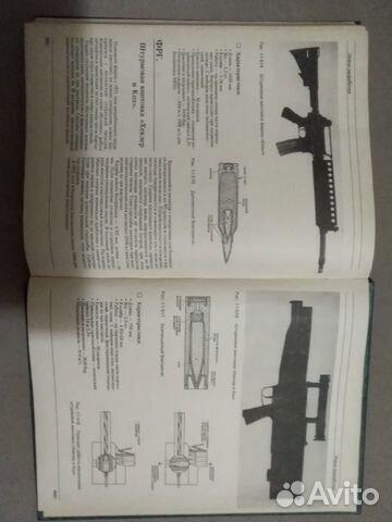 Оружие пехоты - справочник купить 6