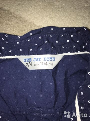 Рубашка на мальчика купить 2