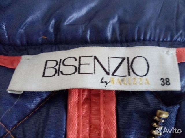 Куртка balizza  89619659989 купить 3