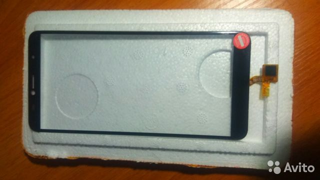 Тачскрин Leagoo M9 PRO 89870575012 купить 1