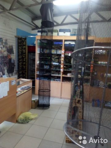 Fishing shop buy 2