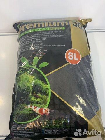 Субстрат для аквариумных растений  89159299390 купить 3