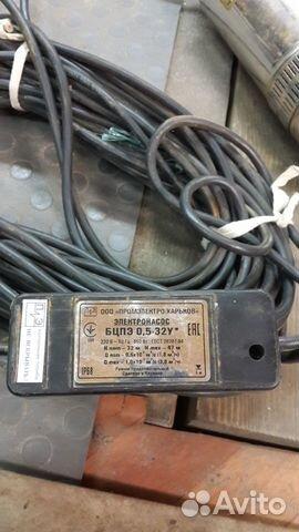 Глубинный насос электронасос Водолей бцпэ 0,5-32 У  89307274688 купить 2