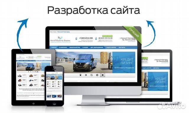 Услуги создания сайта калуга алкогольная региональная компания самара сайт