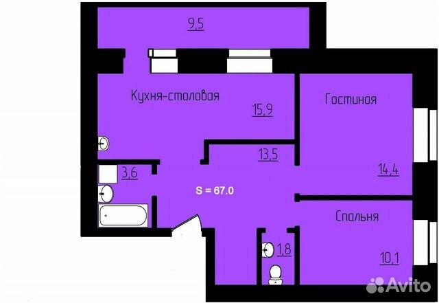 3-к квартира, 67 м², 2/10 эт.