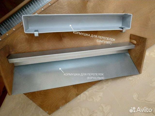 Внешний вид клетки: деревянный и металлический  89896502404 купить 5