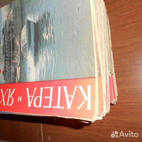 Журнал Катера и яхты, в ассортименте  89044498223 купить 2