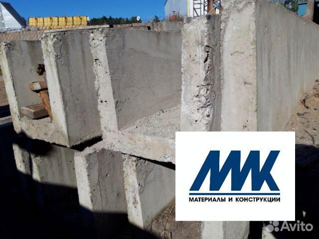 купить бетон на авито бу