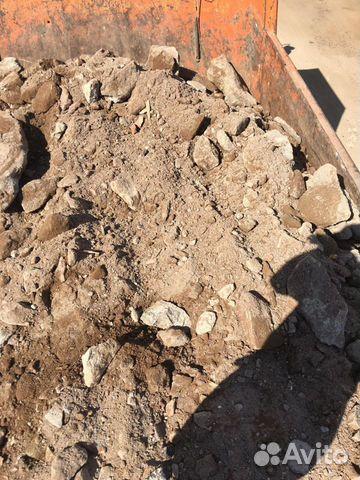 Бой бетона уфа купить дефектоскопы по бетону