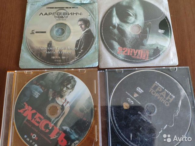 Видео фильмы на dvd  89147096319 купить 2