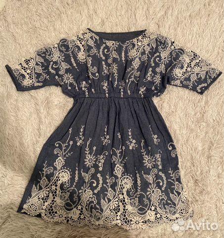 Платье  89237087226 купить 2