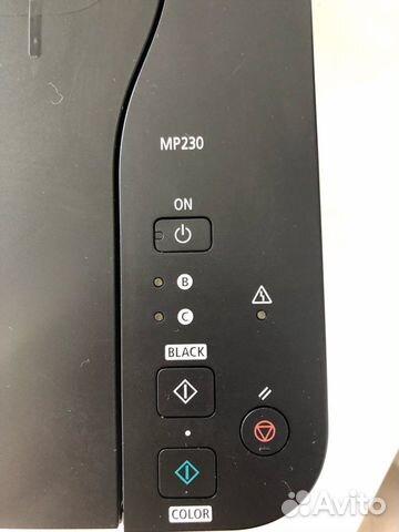 Мфу Canon pixma MP230  89521076143 купить 2