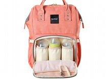 Рюкзак для мамы розовый. Новый. Доставка в руки