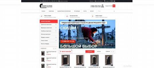3aabfac0c361f Услуги - Интернет сайты под ключ, подбор хостинга в Краснодарском крае  предложение и поиск услуг на Avito — Объявления на сайте Авито