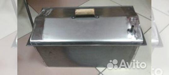 Коптильня для горячего копчения купить в барнауле самогонный аппарат магарыч премиум