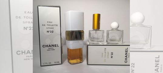 a26c01076 Винтажные духи Chanel № 22 Шанель 22 делюсь купить в Москве на Avito —  Объявления на сайте Авито