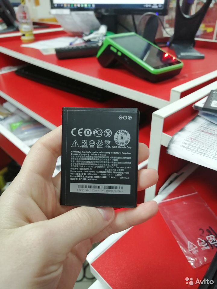 Акб HTC Desire 310  89003081353 купить 4