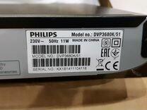 Продаю DVD-плеер philips DVP3680K/51