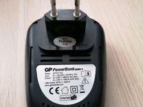 Зарядное GP PowerBank
