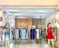 Продавец-консультант в магазин женской одежды