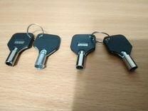 Ключи для цилиндрических замков компьютера